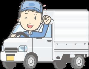 軽トラック運搬イラスト