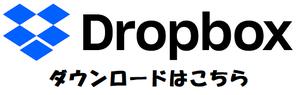2021年8月7日AM信濃川ラフティングツアー写真【日本アウトドアサービス】