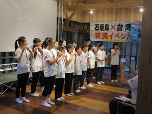 台湾民謡「雨夜花」を演奏する台湾の小学生=20日夜、舟蔵の里