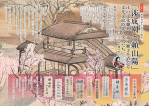 会期は4月7日~13日まで 京都の本願寺で