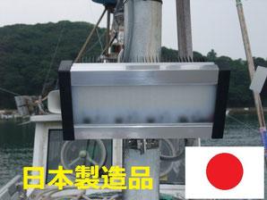 魁・尖閣シリーズは日本メーカーの良質な耐塩害部材を多用しています