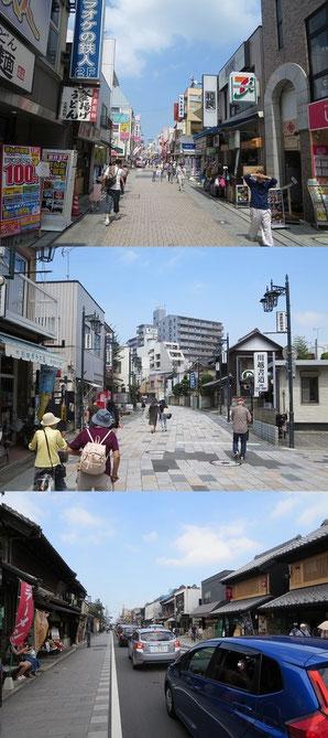 川越の地域商店街クレアモール(上)、連雀町(中)と観光客を集める一番街(下)