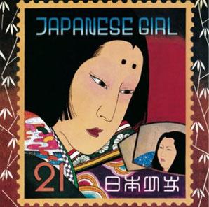 矢野顕子『JAPANESE GIRL』