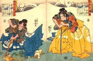 Von Bujutsu zu Budo - Traditionen der Samurai