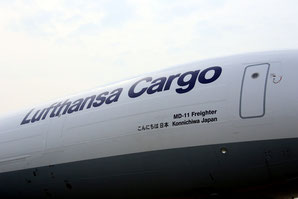 "Proactive naming of a Lufthansa Cargo MD-11F: ""Konnichiwa"" means ""hello"" in Japanese  /  source: LH Cargo"
