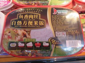 chinese keuken5