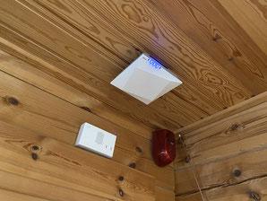 なごみの郷本館中央玄関天井に取り付けたWiFi装置