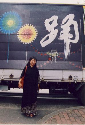 2004.8.28岐阜・富有楽猩 地方車「踊」
