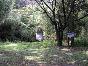 石城神社そばの第二奇兵隊本陣跡地