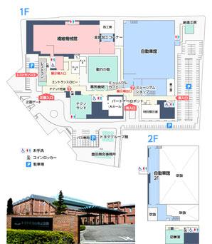 トヨタ産業技術記念館の全体マップの画像
