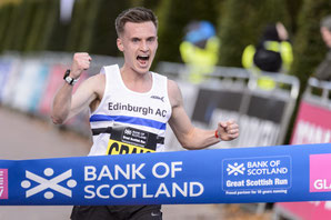 Adam Craig wins the Great Scottish 10k Run in Edinburgh AC colours (photo credit: Bobby Gavin)