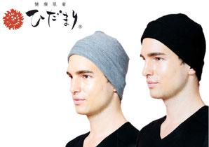 ひだまりニット帽
