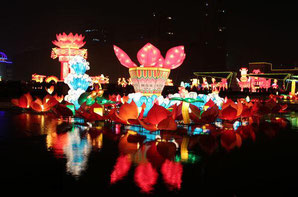 Lantern Festival -Olan Glass Beads