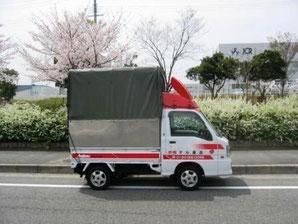 赤帽 神戸市のマル運送