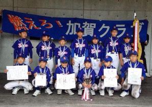加賀学童野球クラブ
