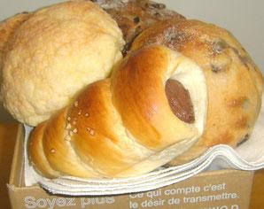 チッタ・デル・パーネ(飛騨高山のパン工房)