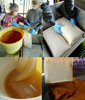柿の神髄の作り方:搾り