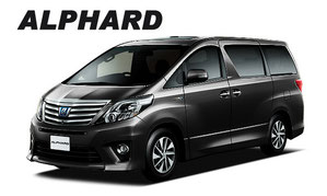 Hire Car - Alphard