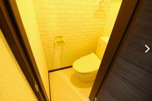 リースペース倶知安駅前室内トイレ