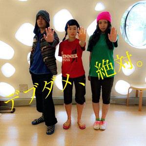 友寄蓮20141003-1