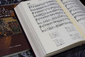 賛美歌は 私たちの〈お祈り〉でもあるのです   讃美歌は405番「かみともにいまして」