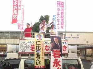 鳥取駅前で仁比さんと