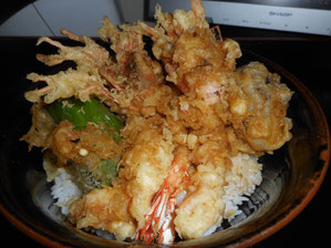 Botan Prawn and Vegetable Tempura Bowl 1,480 yen