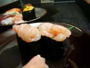 Pink Shrimp 500 yen