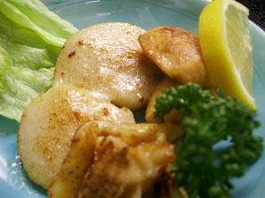 Broiled Scallop with Butter 990 yen