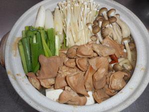 Beef Guts Pot (photo: for 4 persos 3,200 yen)