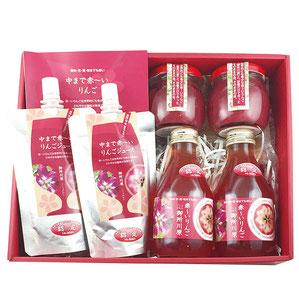●中まで赤〜いりんごジャム 瓶100g╳2 ●中まで赤〜いりんごジュース 小瓶 180ml╳2 ●中まで赤〜いりんごジュース パウチ130ml╳2