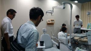 八戸市の歯医者 くぼた歯科 ホワイトニング