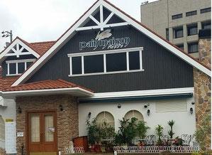 パンメゾン八幡浜店