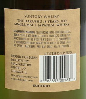 Hakushu 25 Years Label Back