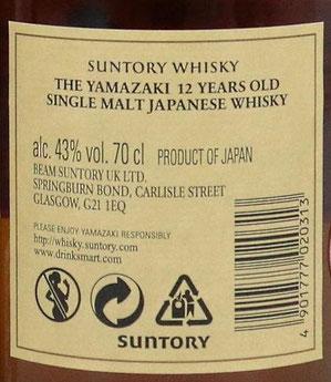 Yamazaki 12 Years Label Back