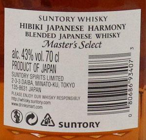 Hibiki Master Select Label Back