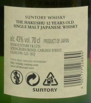 Hakushu 12 Years Label Back