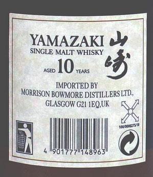 Yamazaki 10 Years Label Back