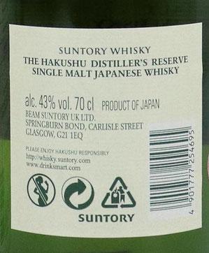 Hakushu Distillers Reserve Label Back
