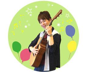 ギター教室の先生 半田カーイオ