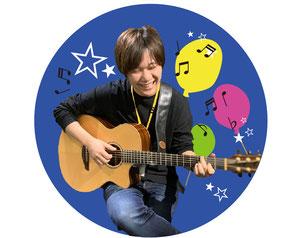ギター教室の先生 下平健太