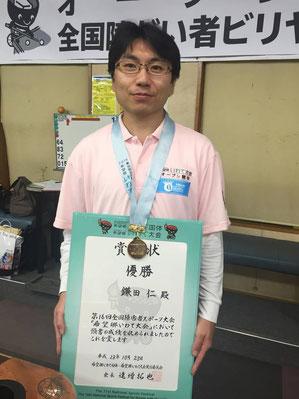 鎌田仁選手 Photo Courtesy of JPBA東北支部