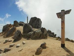空木岳山頂(2,864m)到着