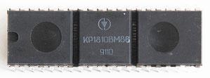 К1810ВМ86 Front View