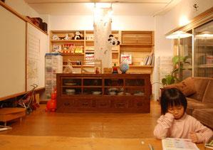 小さな家 木の家 リノベーション 新築 設計事務所 小屋 素材 デザイン 暮らし 中古不動産 スケルトン 耐震 断熱 改修 補助金 こども部屋 家具 古材 食器棚