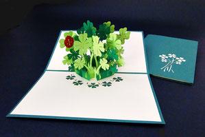 """Klee"" Pop Up Karte - LIN ArtDesign -"
