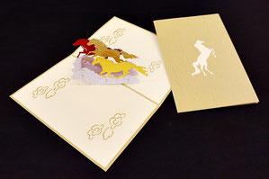"""""""Pferde"""" Pop Up Karte - LIN ArtDesign -"""