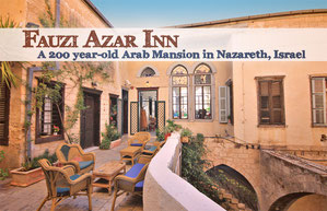 Hotel Review: Fauzi Azar Inn, a 200 year-old Arab Mansion in Nazareth, Israel | JustOneWayTicket.com