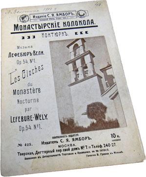 Монастырские колокола, ноктюрн Лефебюр-Вели, нотная обложка