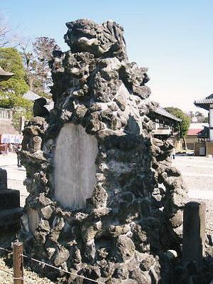 右側の獅子岩